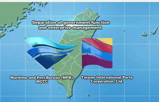 Maritime and Port Bureau (MPB)