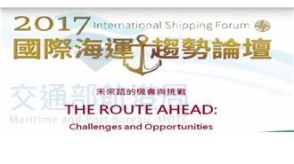 國際海事組織法規要求與近期發展  國際航運協會秘書長  Mr Peter Hinchliffe