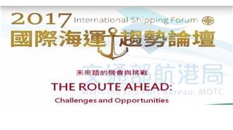從高階管理觀點看船東協會與國組織的決策溝通     國際航運協會主席  Mr  Esben Poulsson