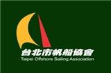 臺北市帆船協會(02-87711442)
